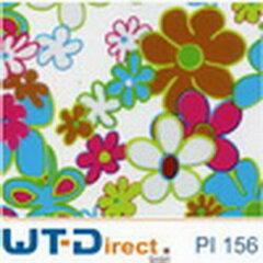Flower Grob PI-156 in 50 cm Breite
